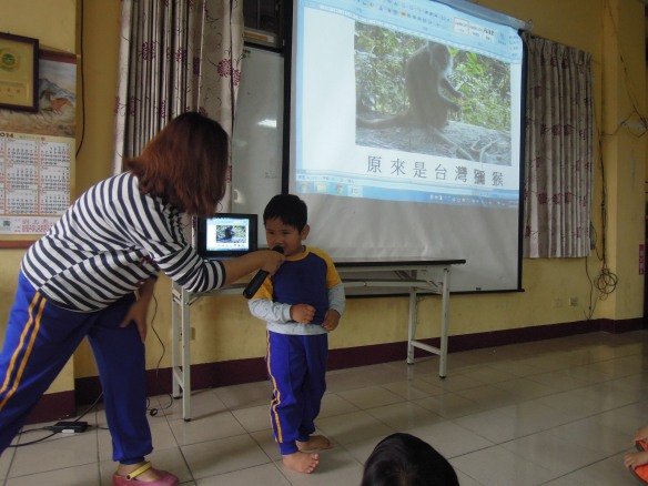 教學 (3)